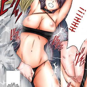 Девушки - бойцы. Королева Майя Изуми (9)
