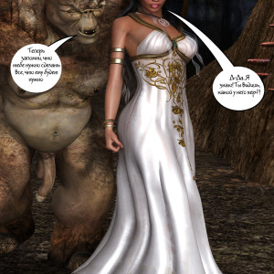 Древний ритуал (11)