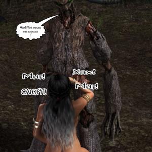 Древний ритуал (22)