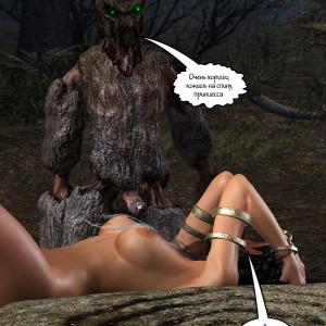 Древний ритуал (30)