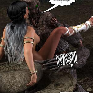Древний ритуал (36)