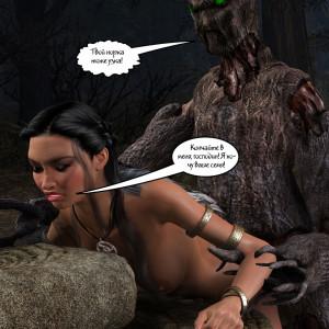 Древний ритуал (51)
