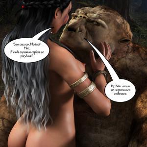 Древний ритуал (61)