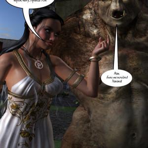 Древний ритуал (9)