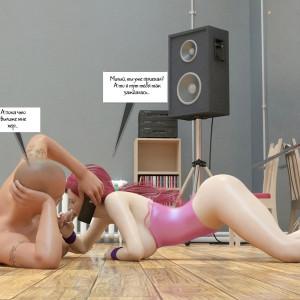 Трах после танцулек (76)