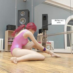 Трах после танцулек (8)