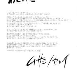 Futakue_041