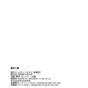 Futakue_042