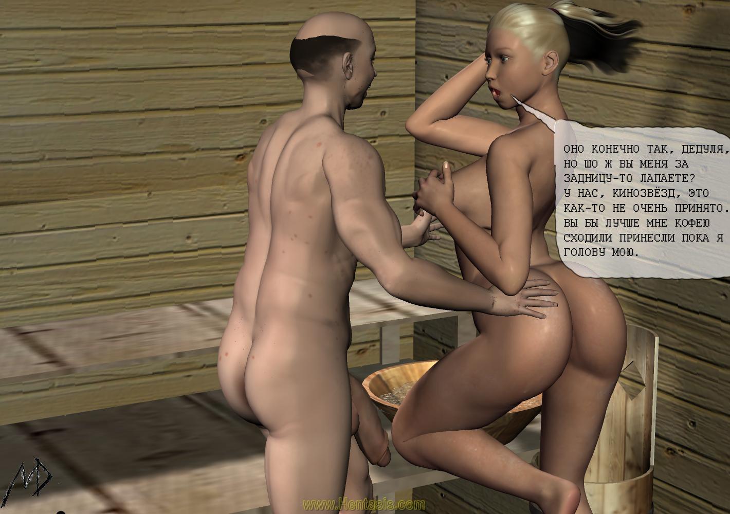 Читать порно рассказ инцест, Инцест - эротические рассказы Читайте в разделе 7 фотография