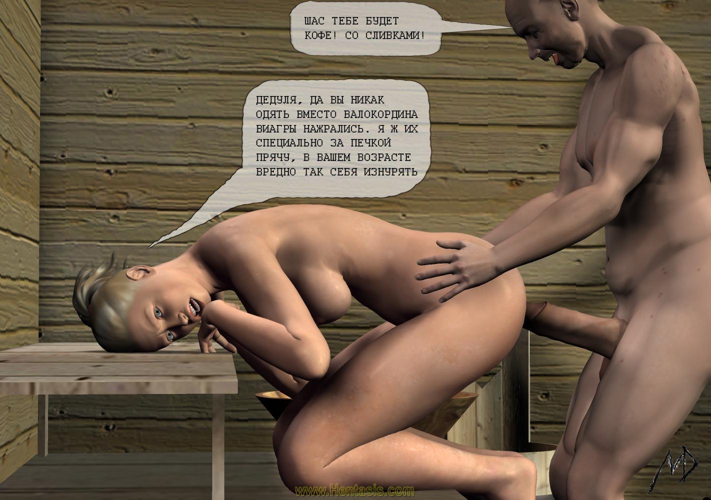 BDSM стриптиз в ночном клубе  onlinianet