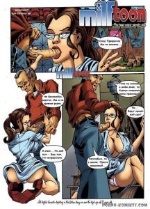 инцест,мама и сын порно, хентай онлайн