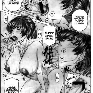 (Angel's Stroke 40 - Hibiki Maniac) (14)
