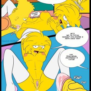 инцест, порно комиксы бесплатно, симпсоны порно, порно рассказы