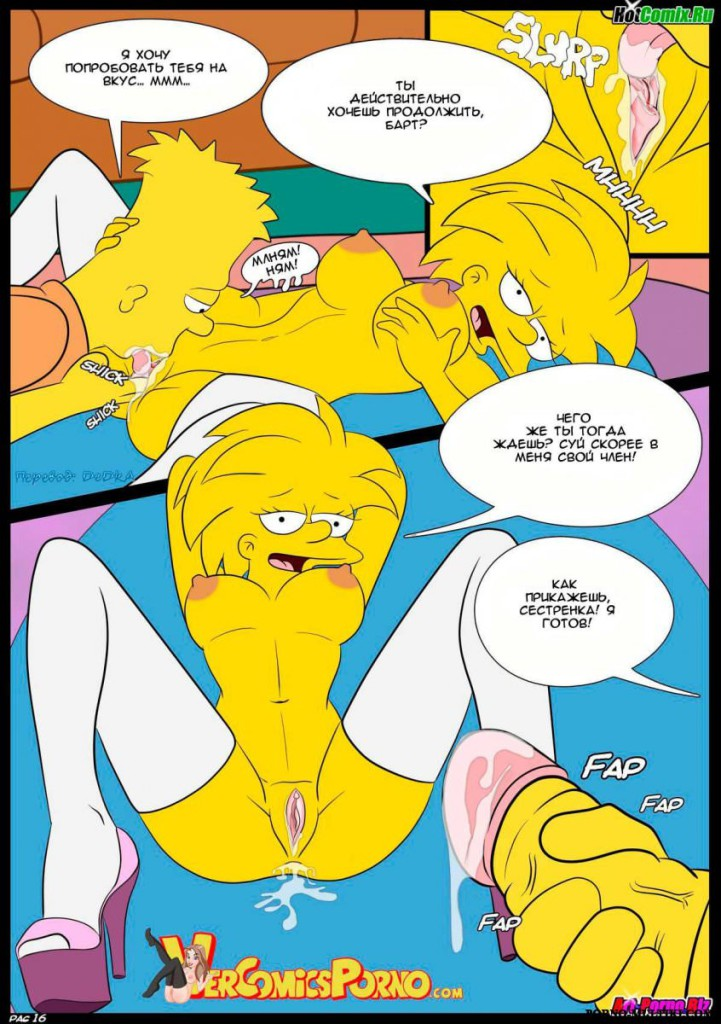 Мегги порно