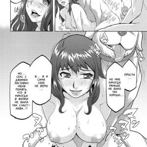фурри, порно комиксы бесплатно онлайн, порно картинки