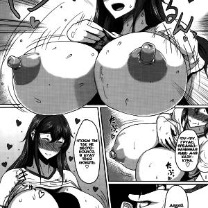 порно комикс онлайн