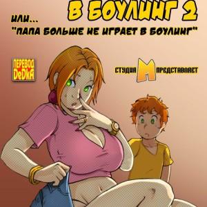 бдсм видео на русском пособие