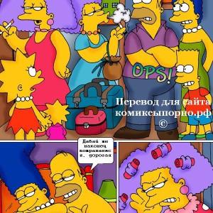симпсоны на русском порно комикс, хентай манга без скачивания
