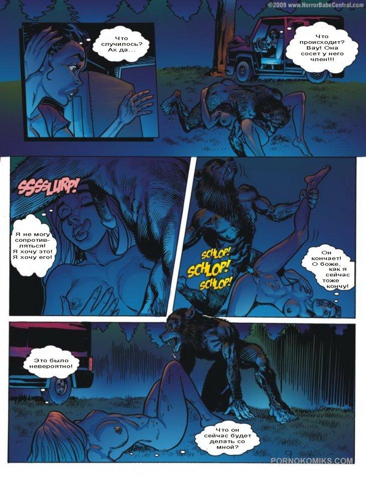 Манга! Читать мангу! Манга онлайн Читать японские комиксы