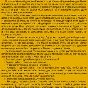 порно рассказы бесплатно на русском читать