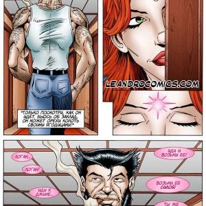 порно комикс с рыжей