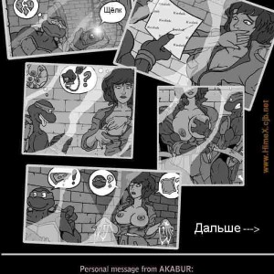 порно комиксы черепашки, хентай манга без скаичваний, инцест, фурри, футунари