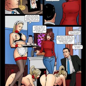 бдсм, порно комиксы бдсм на русском, хентай манга,