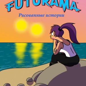 порно комиксы хентай, манга, комиксы порно на русском, инцест