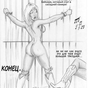 порно комиксы лесбиянки, хентай манга, групповуха, инест
