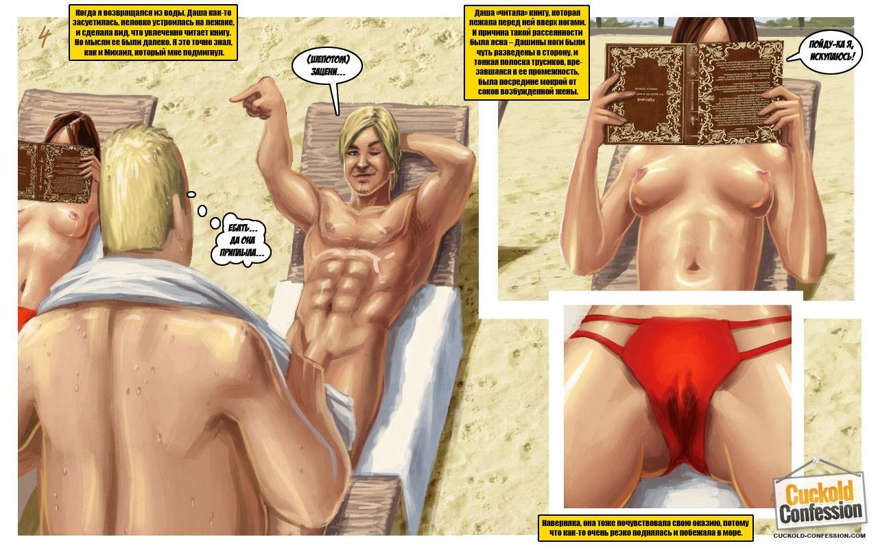 фурри порно комиксы вк