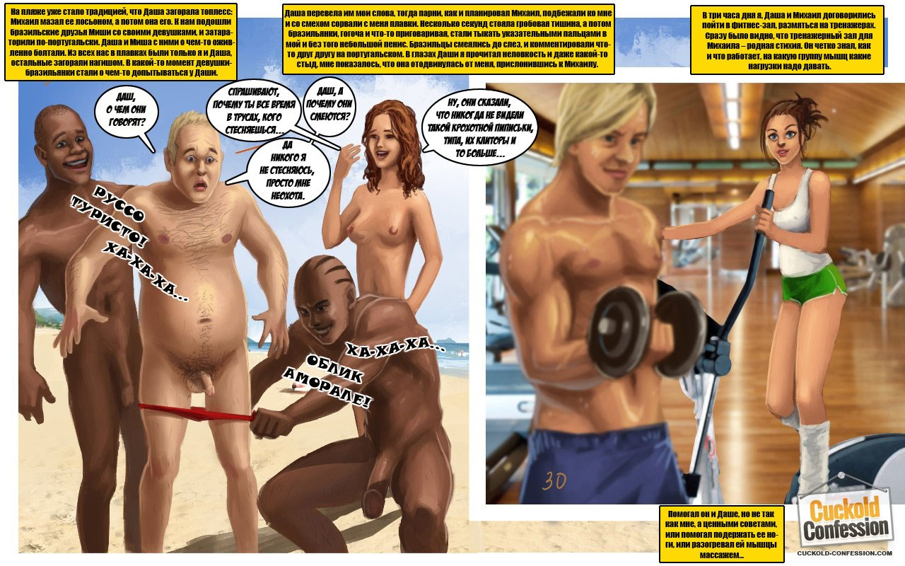 Порно бразильянки фото вконтакте