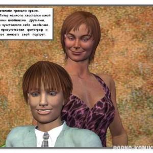 хентай манга, порно комиксы 3D порно комиксы на русском, инцест