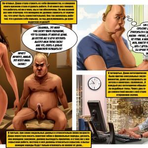 порно комиксы, измена, групповуха, хентай манга