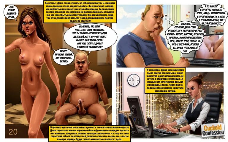 порно рассказ жена изменяет