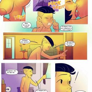порно комикс про мать и сына