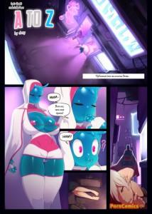 инопланетный хентай порно комикс