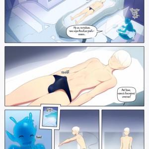 Инопланетный секс с андроидом
