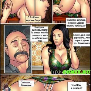 порно комиксы на русском бесплатно, инцест порно комиксы, порно комиксы про семью