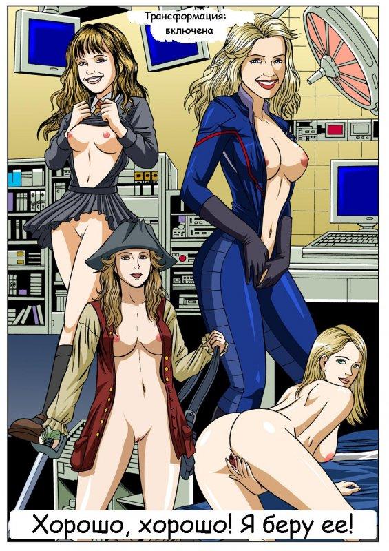 Порно, комиксы, хентай, манго, терминатор