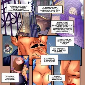 порно комиксы онлайн, хентай манга, инцест, групповуха комиксы, супер герои порно комиксы
