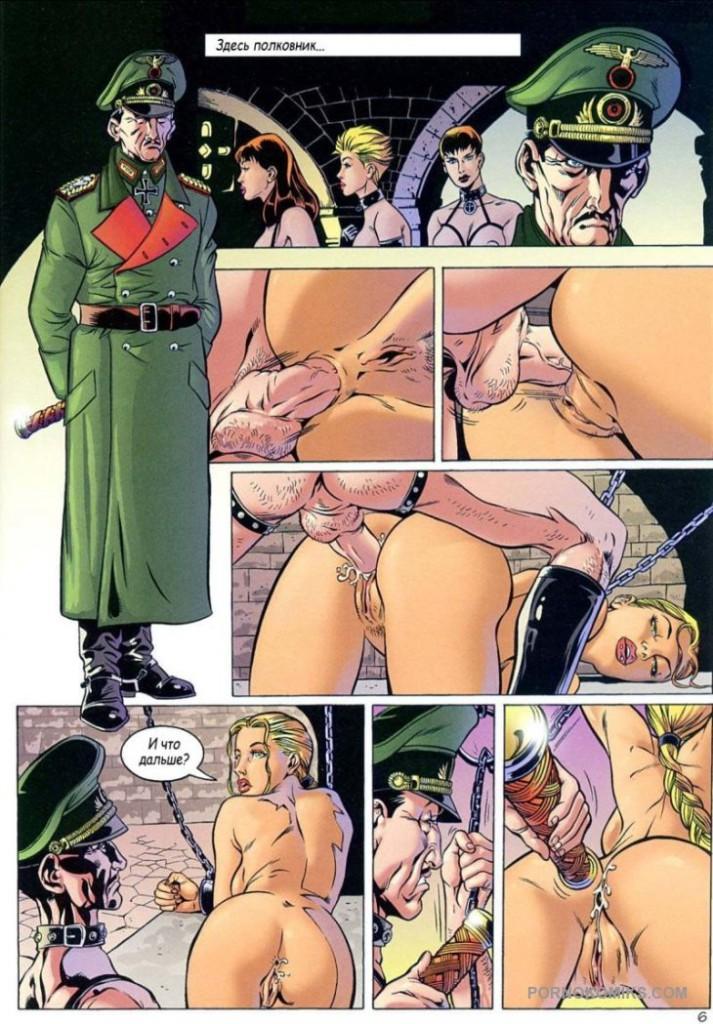 Порно бдсм немец на рускам