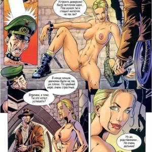 немецкие порно комиксы, порно комиксы на русском, хентай манга, инцест, БДСМ