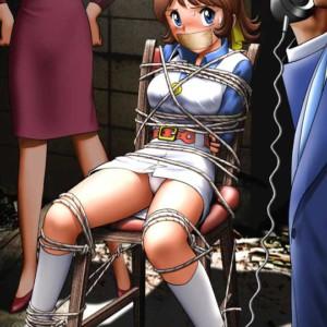 BDSM_Hentai_2_13