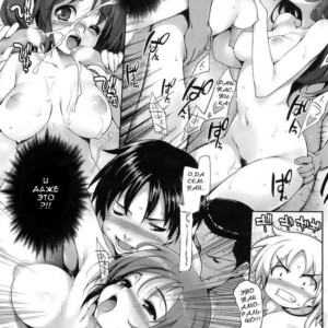 порно комиксы желание
