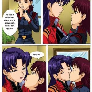 Порно комикс подружки