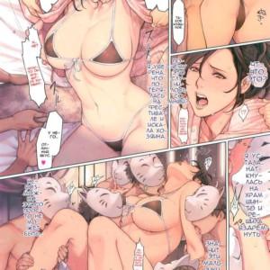 Порно комиксы аниме смотреть онлайн