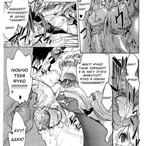 Порно комиксы шантаж