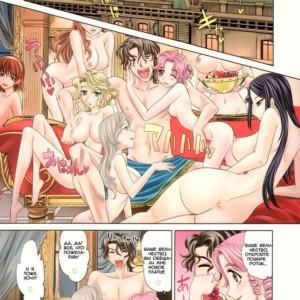 Порно комиксы com