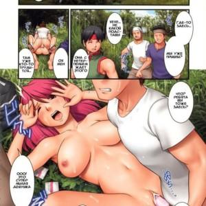 Порно комиксы груди