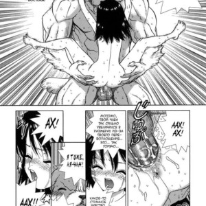 Порно комиксы про монстров